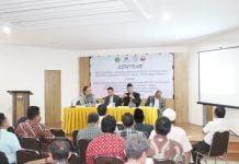 Seminar Implementasi Undang-Undang Nomor 33 Tahun 2014 Tentang Jaminan Produk Halal oleh FH Unibos.[Foto:/Ist.]