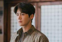 Mantan Kekasih Kim Seon Ho, Choi Young Ah